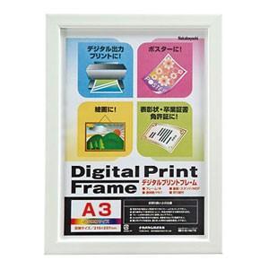ナカバヤシ A3/ B4判 木製デジタルプリントフレーム(ホワイト) Nakabayashi フ-DPW-A3-W 返品種別A|joshin