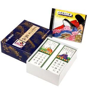 任天堂 小倉百人一首 嵐山(朗詠CD付) 返品種別Bの商品画像