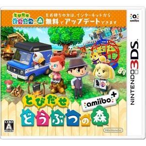 任天堂 (封入特典付)(3DS)とびだせ どうぶつの森 amiibo+とびだせどうぶつの森 返品種別B joshin