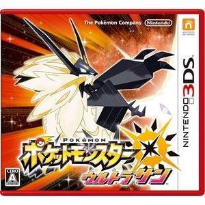 ポケモン (3DS)ポケットモンスター ウルトラ...の商品画像