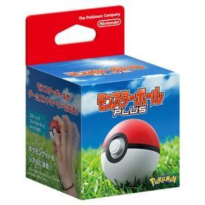 ポケモン (Nintendo Switch)モンスターボール Plus 返品種別B|joshin