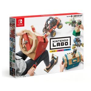 任天堂 (Nintendo Switch)Nintendo Labo Toy-Con 03: Drive Kit 返品種別B|joshin