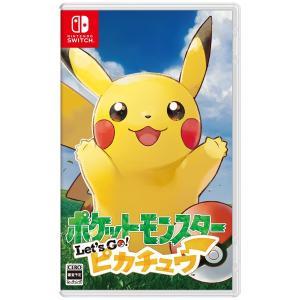 ポケモン (Nintendo Switch)ポケットモンスター Let's Go! ピカチュウポケモン 返品種別B|joshin