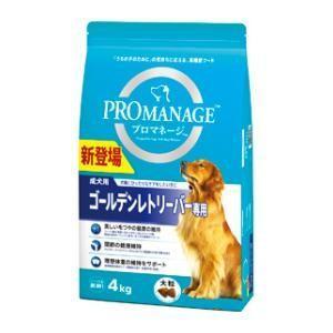 プロマネージ 成犬用 ゴールデンレトリーバー専用 4kg マースジャパンリミテッド 返品種別B
