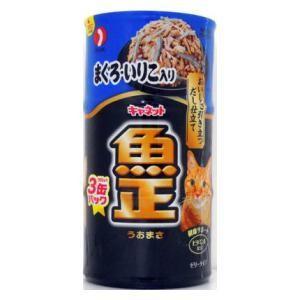 キャネット 魚正 まぐろ・いりこ入り 160g×3缶 ペットライン ウオマサマグロイリコ3P 返品種別B|joshin