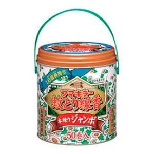 フマキラー 蚊とり線香本練り ジャンボ50巻缶 フマキラー フマキラ- Jカトリ 50 返品種別A|joshin