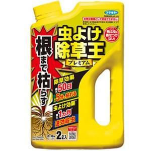 根まで枯らす 虫よけ除草王プレミアム 2L フマキラー ネマデカラスジヨソウオウプレ2L 返品種別A