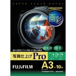 富士フイルム 画彩 写真仕上げ Pro A3サイズ 10枚 WPA310PRO 返品種別A|joshin