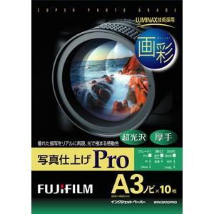 富士フイルム 画彩 写真仕上げ Pro A3ノビサイズ 10枚 WPA3N10PRO 返品種別A|joshin