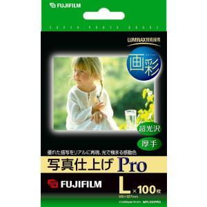 富士フイルム 画彩 写真仕上げPro(Lサイズ・100枚) WPL100PRO 返品種別A joshin