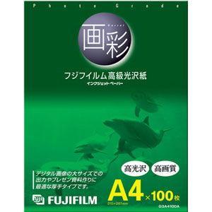 富士フイルム 高級光沢紙 A4 100枚 G3A4100A 返品種別A|joshin