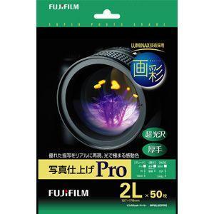 富士フイルム 画彩 写真仕上げ Pro 2Lサイズ 50枚 WP2L50PRO 返品種別A|joshin