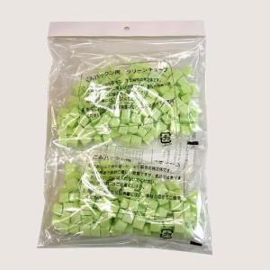 日立 家庭用バイオ式生ごみ処理機 グリーンキューブ(基材補助剤) HITACHI BG-G5 返品種別A|joshin