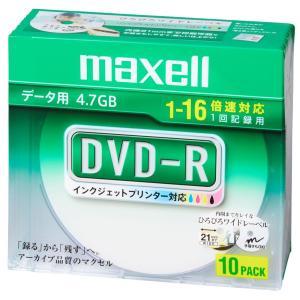 マクセル データ用16倍速対応DVD-R 10...の関連商品2