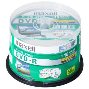 マクセル データ用16倍速対応DVD-R 50枚パック CPRM対応4.7GB ホワイトプリンタブル maxell DRD47WPD.50SP 返品種別A|joshin