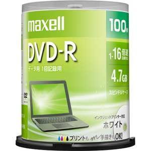 マクセル デ−タ用16倍速対応DVD-R100枚パック 4.7GB ホワイトプリンタブル DR47PWE.100SP 返品種別A|joshin