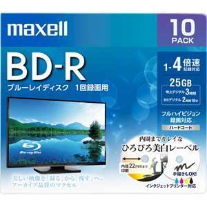 マクセル 4倍速対応BD-R 10枚パック 25GB ホワイトプリンタブル BRV25WPE.10S 返品種別A