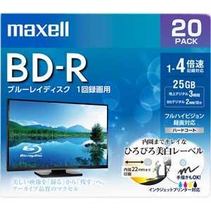 マクセル 4倍速対応BD-R 20枚パック 25GB ホワイトプリンタブル BRV25WPE.20S 返品種別A