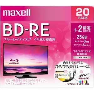 マクセル 2倍速対応BD-RE 20枚パック 2...の商品画像