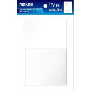 マクセル IVカセットハードケース maxell M-VDRS.HC 返品種別Aの商品画像