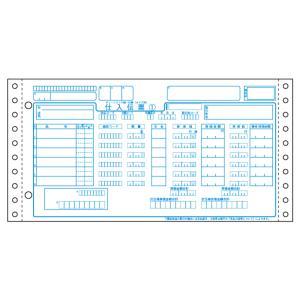 ヒサゴ チェーンストア仕入伝票(タイプ用) 5P 200セット GB-705 返品種別A|joshin