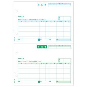ヒサゴ 納品書 A4タテ 2面(500枚) GB-1106 返品種別A|joshin