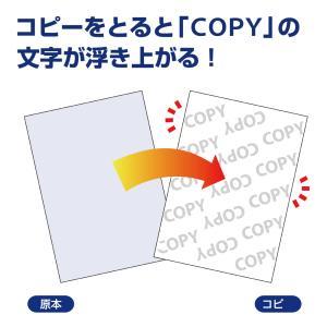 ヒサゴ マルチプリンタ帳票 A4 コピー判別用紙 1200枚 BP2060Z 返品種別A|joshin