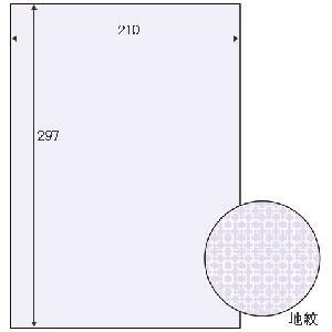 ヒサゴ コピー偽造予防用紙 厚口 A4 全面 OP2420 返品種別A|joshin