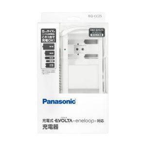 パナソニック 単1〜4形 6P形 充電式電池専用充電器 Panasonic BQ-CC25 返品種別A|joshin