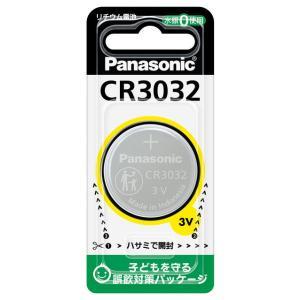 パナソニック リチウムコイン電池×1個 Panasonic CR3032 返品種別A