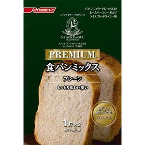 パナソニック プレミアム食パンミックス プレーン Panasonic SD-PMP10 返品種別B|joshin