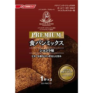 パナソニック プレミアム食パンミックス ショコラ味 Panasonic SD-PMC10 返品種別A|joshin
