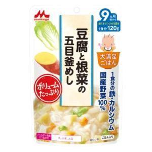 G−1 豆腐と根菜の五目釜めし 120g 森永乳業 (9ヵ月頃から)ダイマンゾクG1ゴモクカマメシ ...
