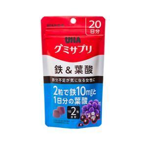 UHA グミサプリ 鉄&葉酸 20日分 UHA味覚糖 返品種別B