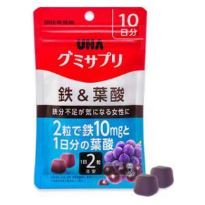 UHA グミサプリ 鉄&葉酸 10日分 UHA味覚糖 返品種別B