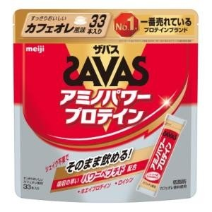 ザバス アミノパワープロテイン カフェオレ 33本入 明治 Zアミノパワ-カフエオレ33P 返品種別...