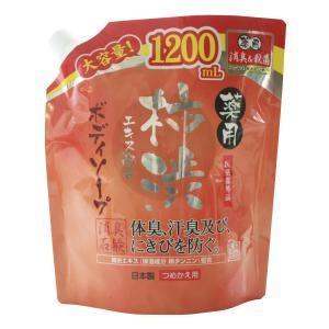 マックス 薬用柿渋エキスボディソープ 1200ml マックス カキシブボデイ1.2L 返品種別A|joshin