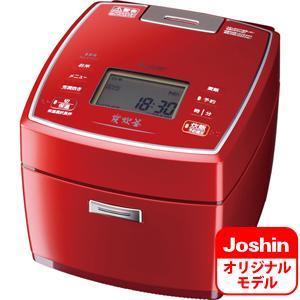 三菱 IHジャー炊飯器(5.5合炊き) シャインレッド MITSUBISHI NJ-VV109のJoshinオリジナルモデル NJ-V10J7-R 返品種別A|joshin