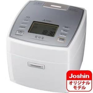 三菱 IHジャー炊飯器(5.5合炊き) ピュアホワイト MITSUBISHI 備長炭炭炊釜 NJ-VE109のJoshinオリジナルモデル NJ-E10J7-W 返品種別A|joshin
