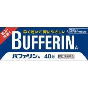 (第(2)類医薬品) ライオン バファリンA 40錠  返品種別B|joshin