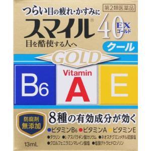 (第2類医薬品) ライオン スマイル40EX ゴールド 13ml  返品種別B|joshin