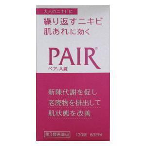 (第3類医薬品) ライオン ペアA錠 120錠  返品種別B|joshin