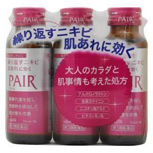 (第3類医薬品) ライオン ペアA 50ml×3本  返品種別B|joshin