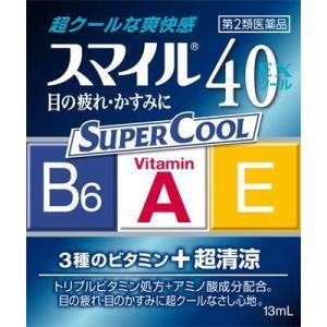 (第2類医薬品) ライオン スマイル40EX クール 13ml  返品種別B|joshin