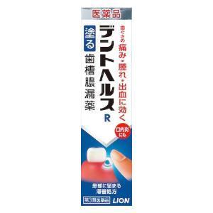 (第3類医薬品) ライオン デントヘルスR 20g  返品種別B|joshin