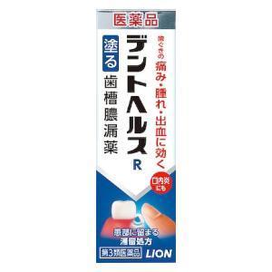 (第3類医薬品) ライオン デントヘルスR 10g  返品種別B|joshin