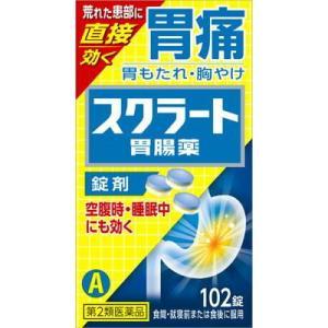 (第2類医薬品) ライオン スクラート胃腸薬(錠剤) 102錠  返品種別B|joshin