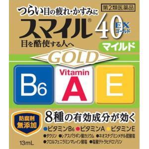 (第2類医薬品) ライオン スマイル40EX ゴールドマイルド 13ml  返品種別B|joshin