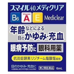 (第2類医薬品) ライオン スマイル40メディクリア 15ml  返品種別B|joshin
