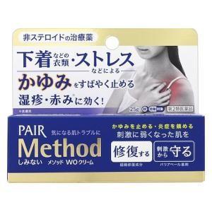 (第2類医薬品) ライオン メソッド WOクリーム 25g ◆セルフメディケーション税制対象商品 返品種別B|joshin